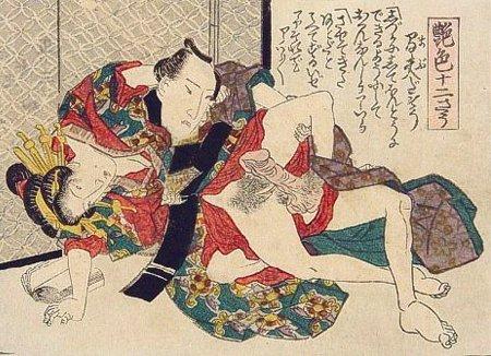 Japanese erotic antics — img 15